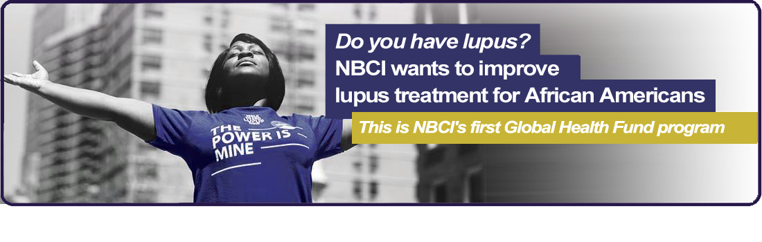 Do you have lupus? We need your help to improve lupus treatment for African Americans